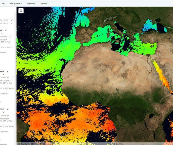 scanex+ocean